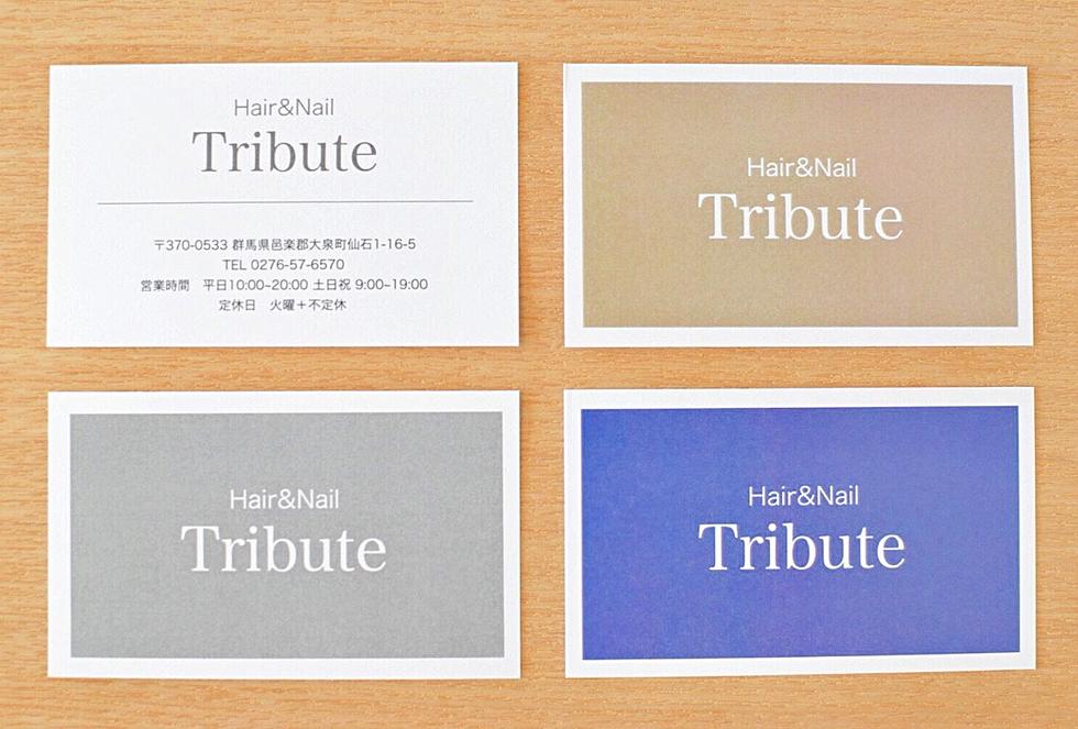 多彩なメンバーズカード