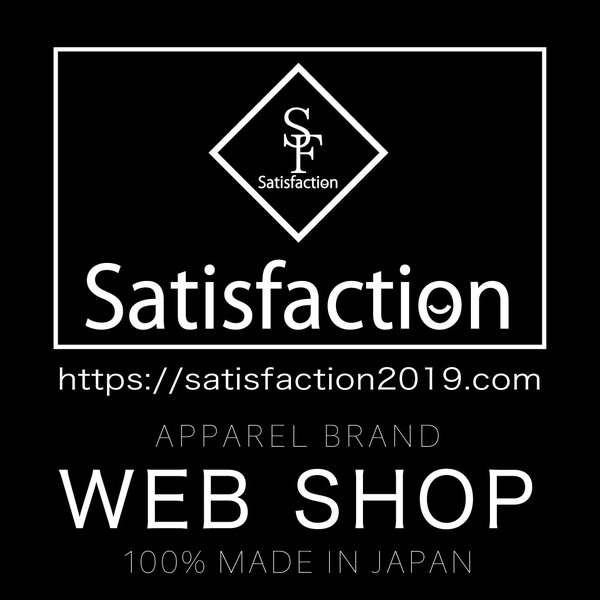 【太田市 服】Satisfaction=満足