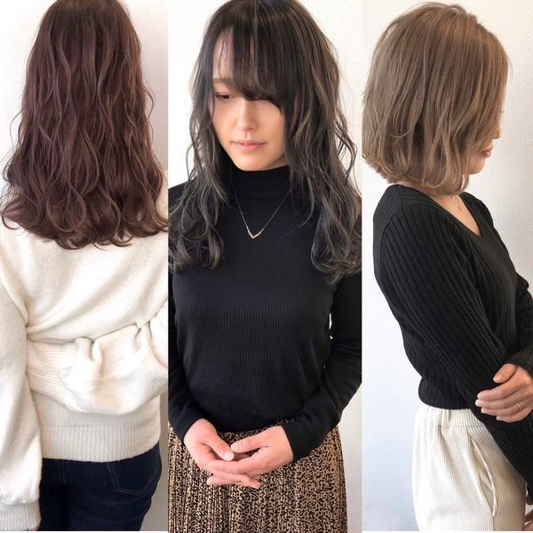 【大泉町 美容室】デザインカラーのご紹介