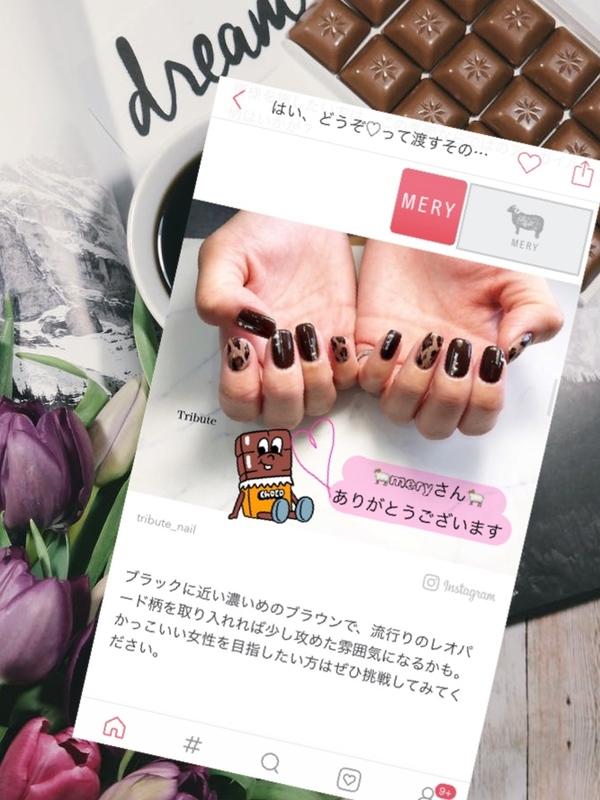 【大泉町 ネイルサロン】MERY掲載!!
