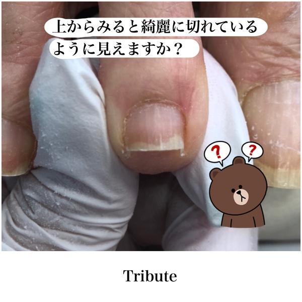 【大泉町ネイルサロン】綺麗に切れているでしょうか?