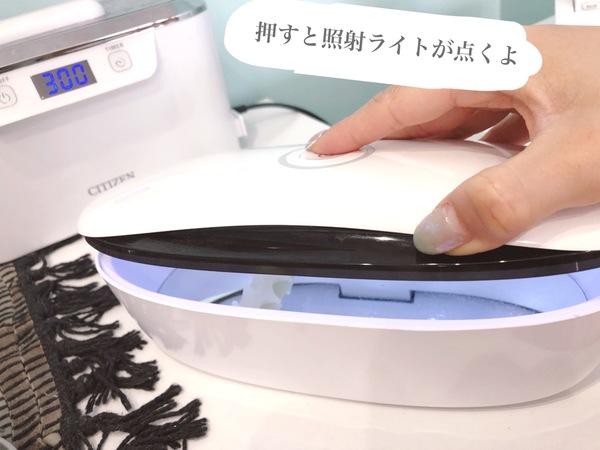 【大泉町 ネイルサロン】器具の洗浄、消毒方法